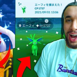 I CAN'T BELIEVE THIS IS REAL! (Pokémon GO)